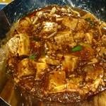 43345110 - 麻婆豆腐