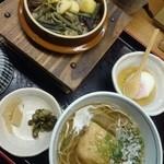 そばうどん 山びこ - 栗釜飯、蕎麦
