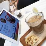 ネスカフェ - コク深ラテ バナナ仕立て