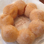 ミスタードーナツ - 料理写真:ポンデリング黒糖