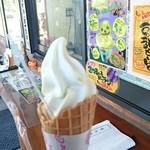 氷菓子工房 お豆腐屋カフェ - 料理写真:豆乳ソフト