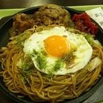 福龍 - バラ肉焼きそば+大盛  計800円