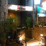炭火串焼き&ワインバルEbisu - 阪急高槻市駅南側の路地裏にあります☆♪