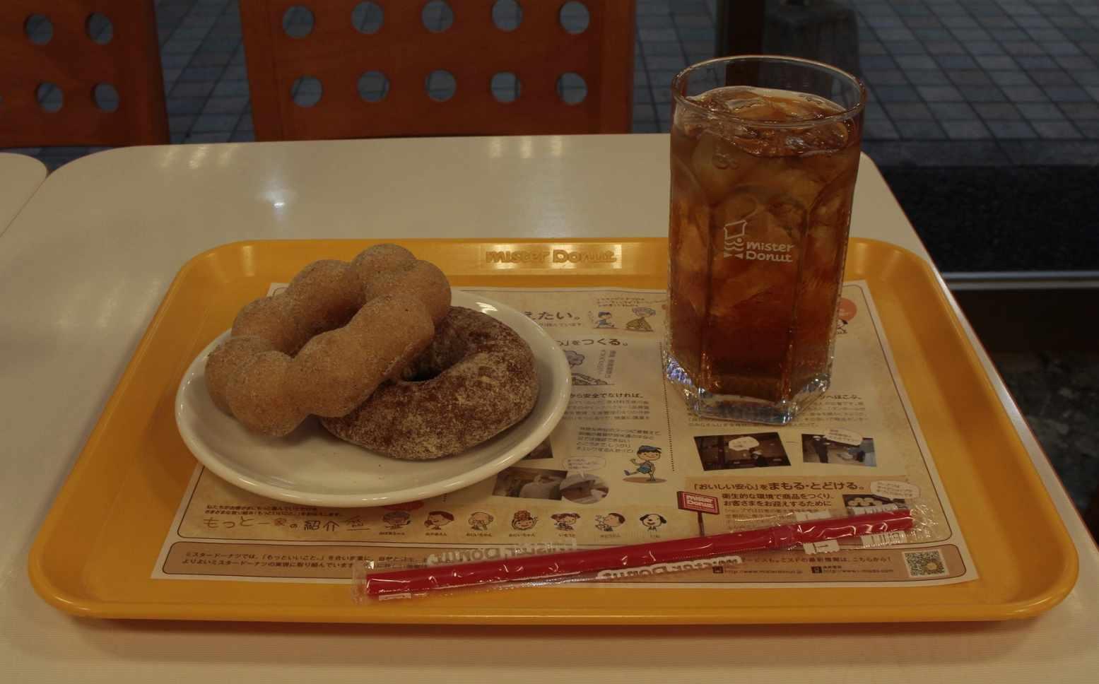 ミスタードーナツ JR熊本ショップ