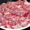 焼肉道食 - 料理写真:牛サガリ