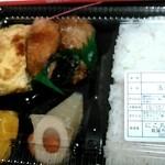 にこ丸堂 - 料理写真:玉子焼き弁当