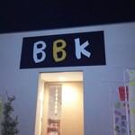 ブーンブーンキッチン - 入口