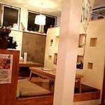 ブーンブーンキッチン - 座敷席