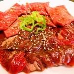 焼肉ぎゅうぎゅう - ハラミ&ロース