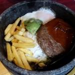 渋谷ガーデンファーム - 私のロコモコハンバーグ丼