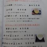 餅cafe&stay わが家 -