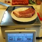 いきなりステーキ - サーロイン(7円/g)