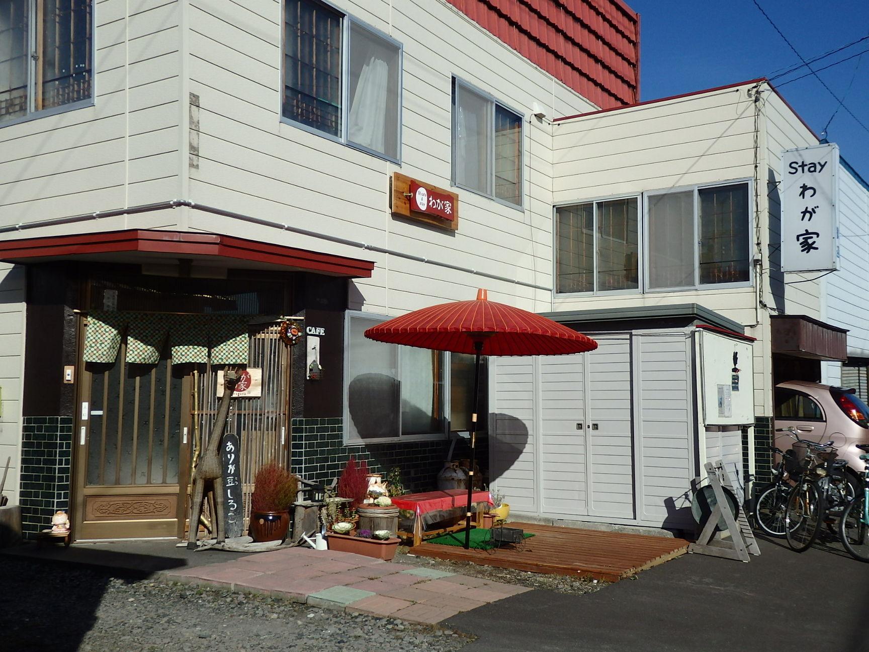 餅cafe&stay わが家