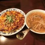 43353818 - 麻婆豆腐、フカヒレスープ