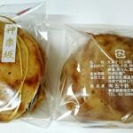 五十鈴 - 神楽坂どら焼き