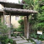 茶菓円山 - 入り口