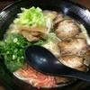 師子王 - 料理写真:師子王ラーメン+チャーシュー