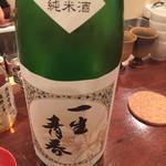 43358566 - 飲んだ日本酒その2