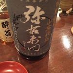 43358567 - 飲んだ日本酒その1