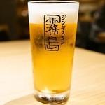 ジンギスカン霧島 - 2015.10 生ビール(500円→250円)サッポロ黒ラベル