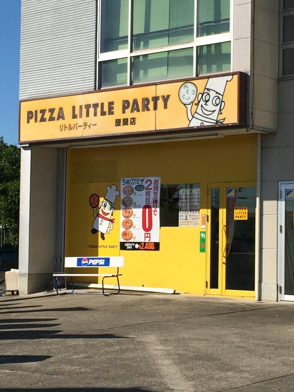 ピザリトルパーティー 醍醐店