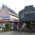 洋食厨房 Country House -