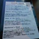 43359786 - コーヒーメニュー(2015年10月訪問時)
