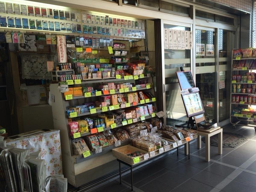 新可児駅構内軽食売店