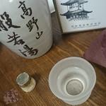 43362772 - 知恵の酒 高野山 般若湯 原酒 720ml 2,300円