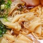 淡水軒 - ワンタン麺(ワンタン)