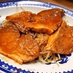 淡水軒 - 特製 豚肉タレヅケ
