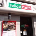 フェリーチェ パスト - felice Pasta
