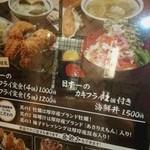 北海道厚岸 コレド室町店 -