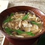 エンボカ - お味噌汁