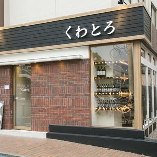 【小倉駅より徒歩1分】ビジネスシーンから女子会、デートまで♪