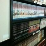 食堂カフェ COCO家 - 壁に埋め込められた漫画本 スッキリしてていいですね。d=(^o^)=b