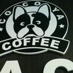 食堂カフェ COCO家 - ママのペットのココちゃんです。上手に描いてるわd=(^o^)=b