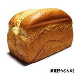 ZOOM - 料理写真:バタートップ