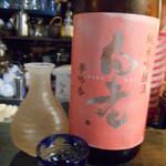 粥茶屋 写楽 - 白老 純米大吟醸
