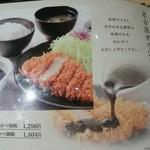 43372756 - 名古屋オリジナル
