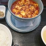 神楽坂芝蘭 - 頂点麻婆豆腐セット