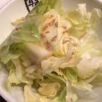 牛角 - やみつき塩キャベツ(290円)