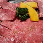 神戸屋 - 料理写真:稀少部位盛り合わせ
