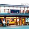 お菓子の香梅 - 外観写真:お店です。