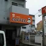 COFFEE 空 - COFFEE 空