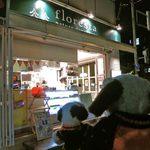 フロレスタ - 四天王寺の古本まつりの帰りに 四天王寺からすぐのところにあるこちらのお店に寄り道~! ネイチャードーナツ『フロレスタ』だよ。