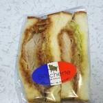 ブーシュリー ドゥ キムラ - 【料理】白金豚のヒレカツサンド(税込380円)