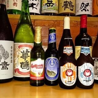 日本酒から世界のビールまで♪♪