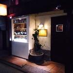 Pizza Bar Pecco - ☆お気軽にお立ち寄りください☆