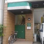 京橋千疋屋製造 直売所 -